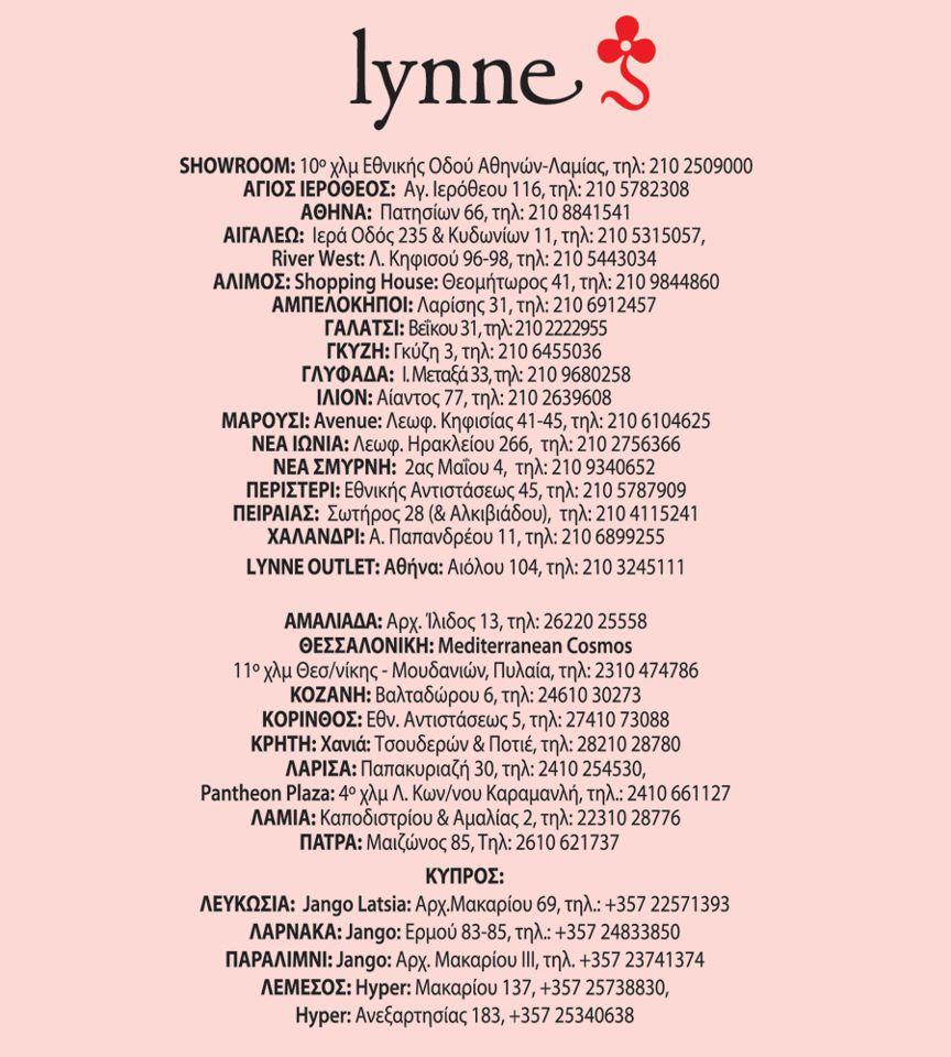 katastimata lynne - Lynne καταστήματα